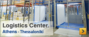 LOGISTICS CENTER ATHENS